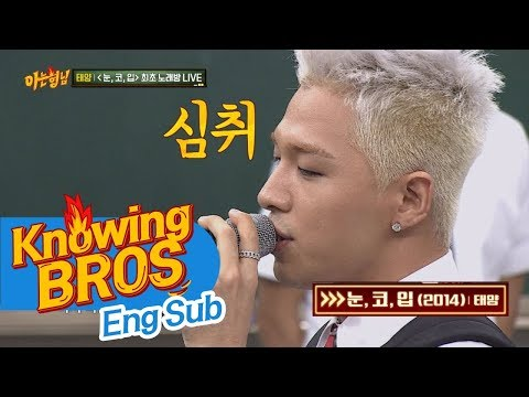 [Karaoke Live] Beautiful voice Taeyang 'Eyes, Nose, Lips' ♬- Knowing Bros 90