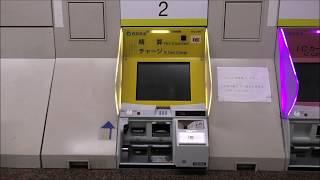 西武高田馬場駅の自動精算機でチャージ