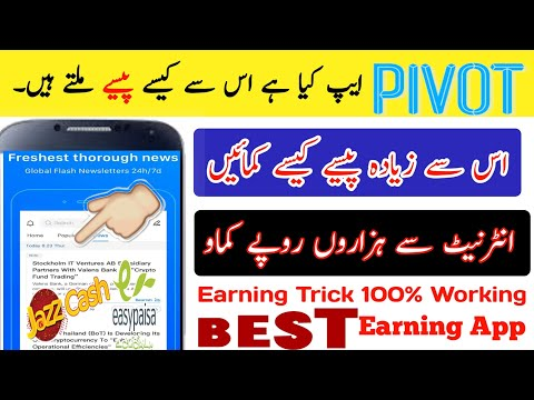 How to Withdraw from PIVOT in Jazzcash,Easypaisa Account | Fast Earning Trick