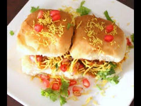 how to make pav in hindi