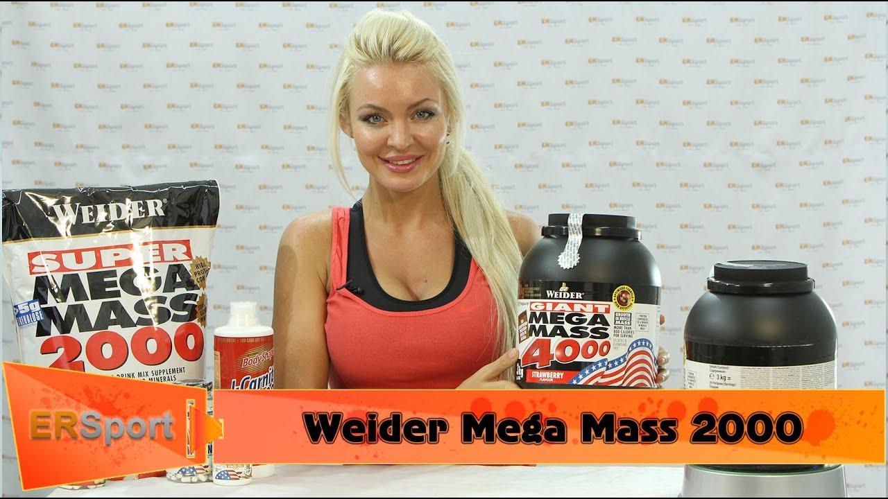 Weider Mega Mass 4000 Спортивное Питание (Ersport.Ru) [Спортивное .