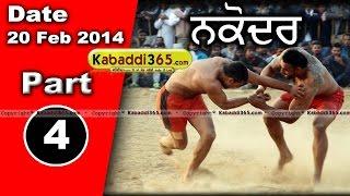 Repeat youtube video Nakodar (Jalandhar) Kabaddi Tournament 20 Feb 2014 Part 4 By Kabaddi365.com