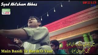Main Bandi Te Bardi O Yaar || Kafi Khawaja Ghulam Fareed || Syed Ahtsham Abbas [Kafi]