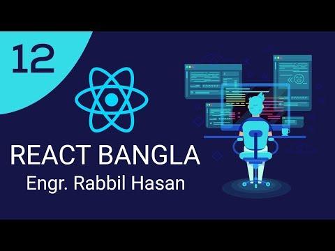 React JS Tutorial Bangla | Part 12 React Button Click Event thumbnail