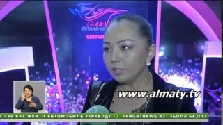 Алматыда «Turkvizyon» халықаралық ән байқауына 100 әншіден өтініш түсті