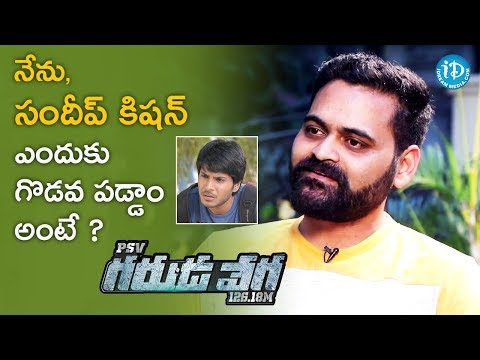 Praveen Sattaru About The dispute Between Him And Sundeep Kishan || Talking Movies