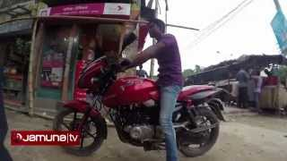 Border Motorcycle Reporter Mohsinul Hakim