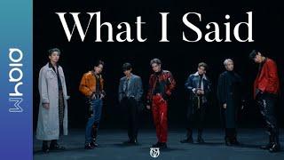 VICTON 빅톤 'What I Said' MV