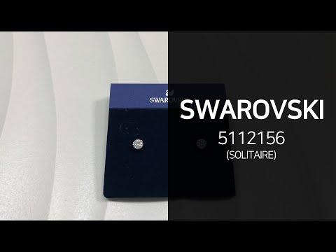 스와로브스키 5112156 Solitaire 귀걸이 리뷰 영상 - 타임메카