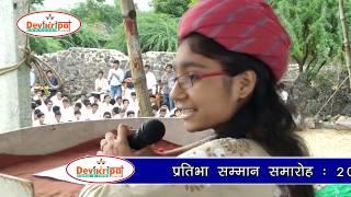 Success Story Of Neha Sharma