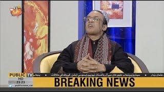 Most Funniest of Asif Ali Zardari (Dummy)