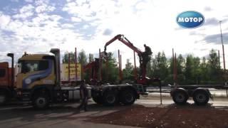 Scania Road Show в Кирове