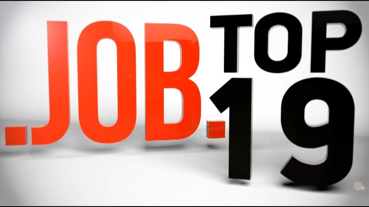 Сколько получают статисты job top 19 job top 19