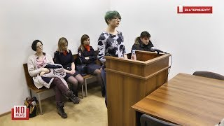 Участница пикета против политики РПЦ в суде