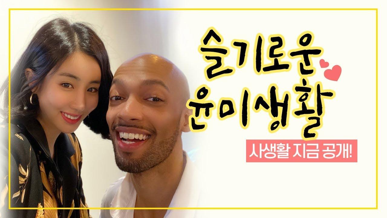윤미의 은밀한 사생활 (feat. 사장님의 24시간)