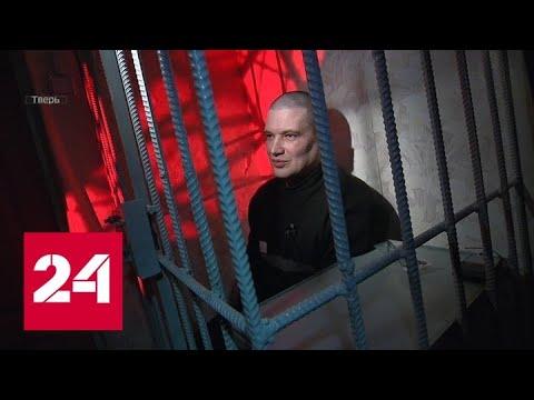 Раскрытие убийства Михаила Круга: почему нападение на дом шансонье пошло не по плану - Россия 24