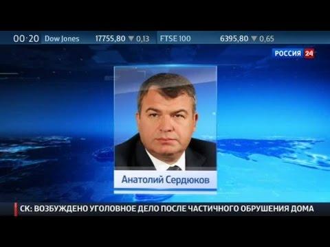 В Ростехе прокомментировали новое назначение Сердюкова