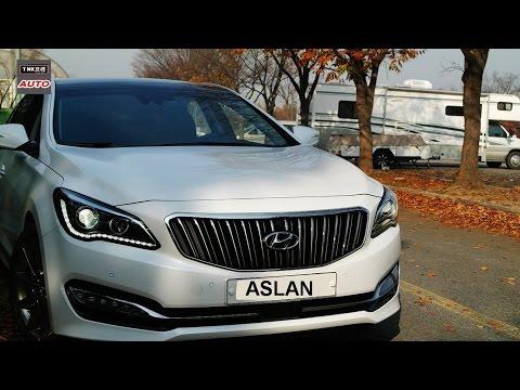 2015 Hyundai ASLAN Test Drive