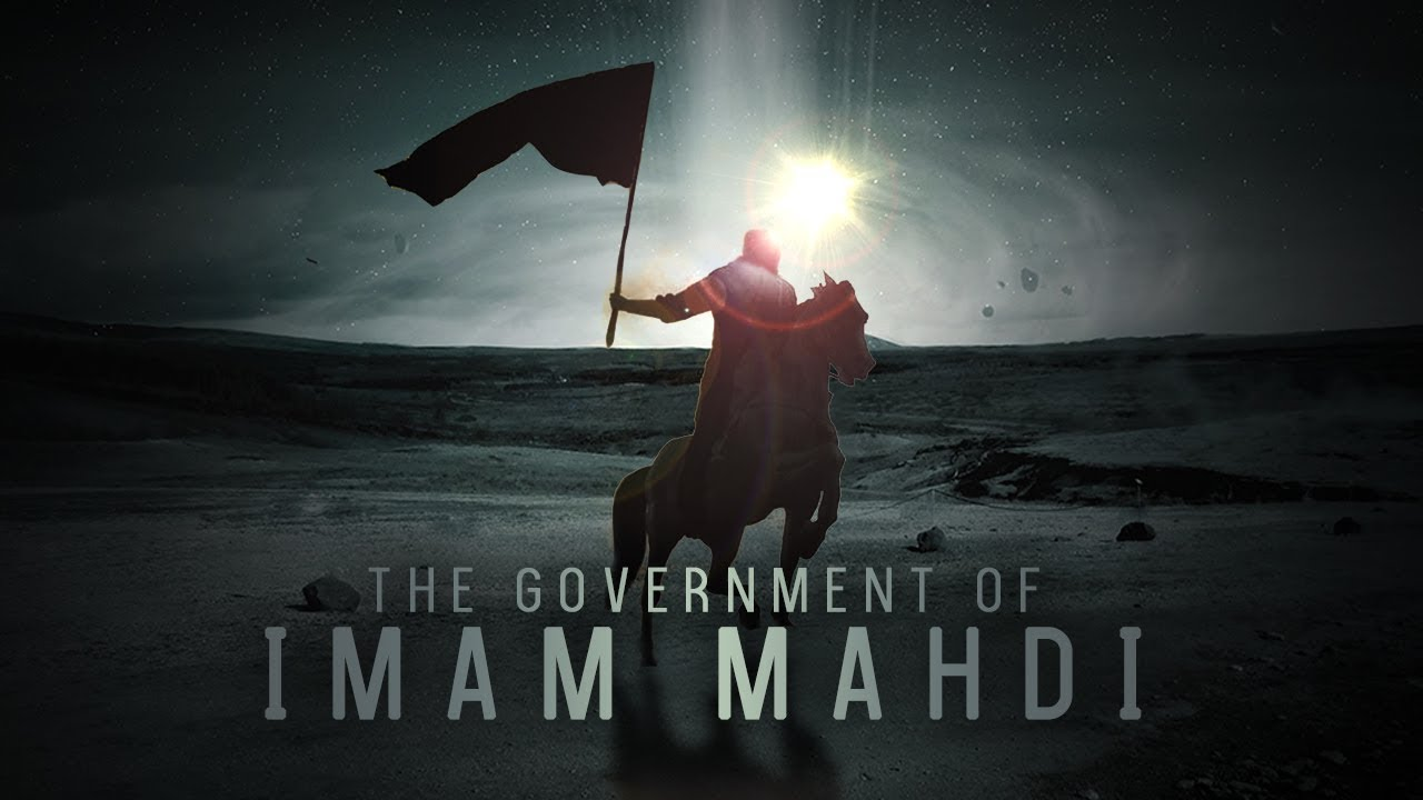 Download The Government of Imam Mahdi (atf) | Full Documentary