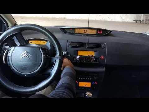 Citroen C4 Hız Sabitleyici [Cruise Control] Arızası ve Çözümü.