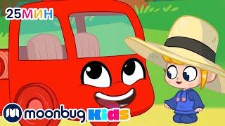 Пожарная Машина Морфл | Детские мультики | Morphle | Морфл | Moonbug Kids