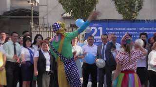 """День рождения ОАО """"РСК Банк"""" (25.07.2017)"""