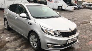 видео Автомобили Kia Rio: продажа и цены