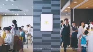 マクドナルド #大野智 #CM.