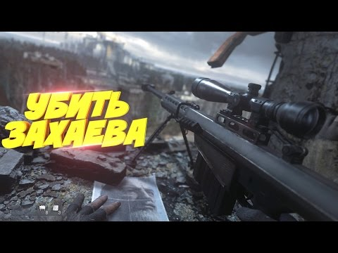 Последняя Версия Игры Call of Duty Black Ops 2))) Ну Классный Графика у Игры))