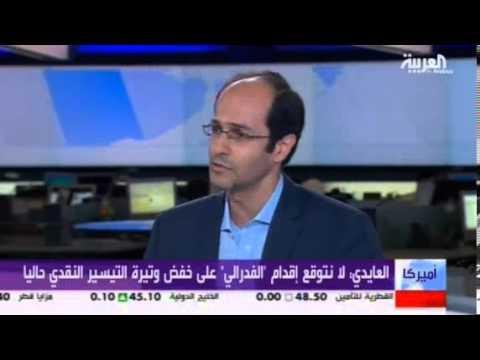 أشرف العايدي على قناة العربية -- 06 يونيو 2013 Chart