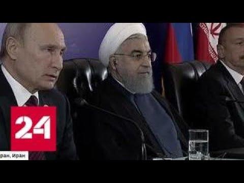 'Север-Юг': в Тегеране