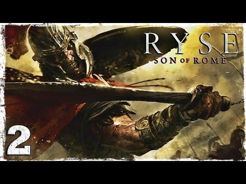 Смотреть прохождение игры Ryse: Son of Rome. #2: Четырнадцатый легион.