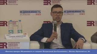 Семинар «Приобретение квартир от ОАО Мосреалстрой через систему электронных торгов»