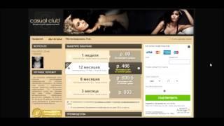 видео Как удалить профиль на сайте 4club.com?