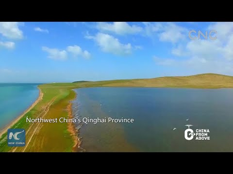 China From Above: Beautiful Scenery in Northwest China