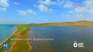 Baixar China From Above: Beautiful Scenery in Northwest China