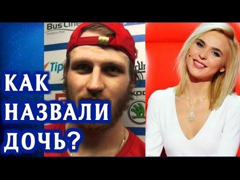 Как Пелагея и Иван Телегин назвали свою дочь?