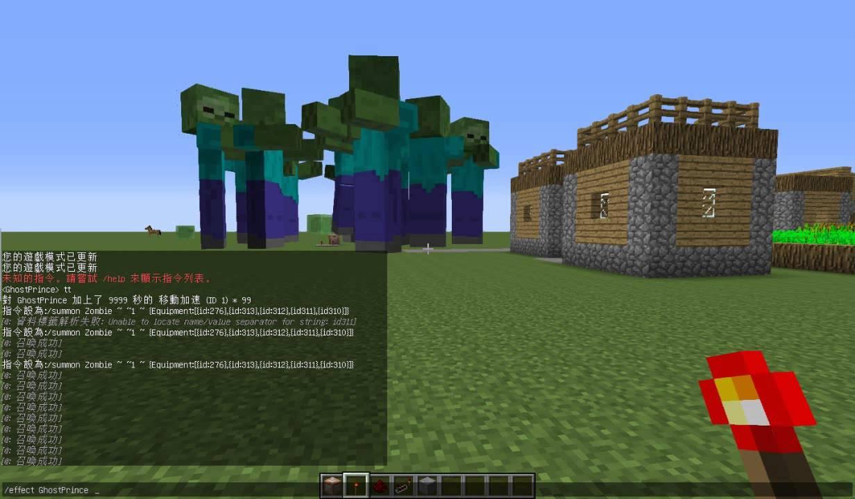 幽靈的minecraft小教室 指令教學.......OP指令 - YouTube