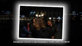 Заказать слайд шоу на юбилей, на 1 годик, на свадьбу, день рождения, Киев цена.(, 2013-10-25T10:55:25.000Z)