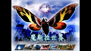 Mothra Song 1: The Awakening Theme