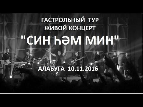 Данир Сабиров - Ой, улэм