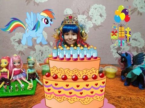 Мой маленький пони Девочки из Эквестрии Игры дружбы