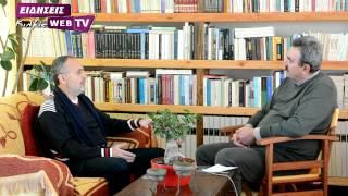 Συνέντευξη Γιώργου Φραγγίδη, υπ. Βουλευτή Κιλκίς με το ΠΑΣΟΚ, στο eidisis.gr Web TV