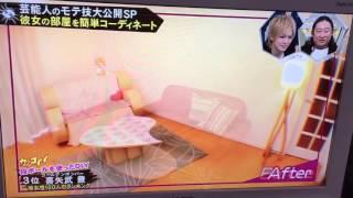 ゴールデンボンバー喜矢武豊 ダンボールDIY 喜矢武豊 検索動画 7