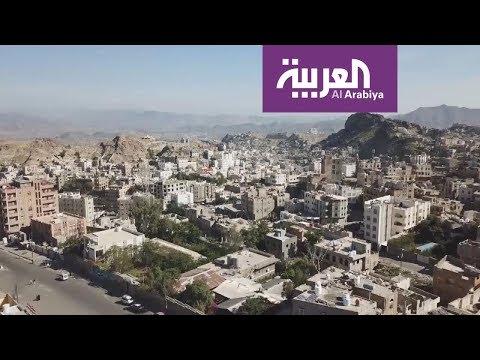 تعنت الحوثيين غيب تعز من اتفاق السويد والاكتفاء بممرات آمنة  - نشر قبل 29 دقيقة