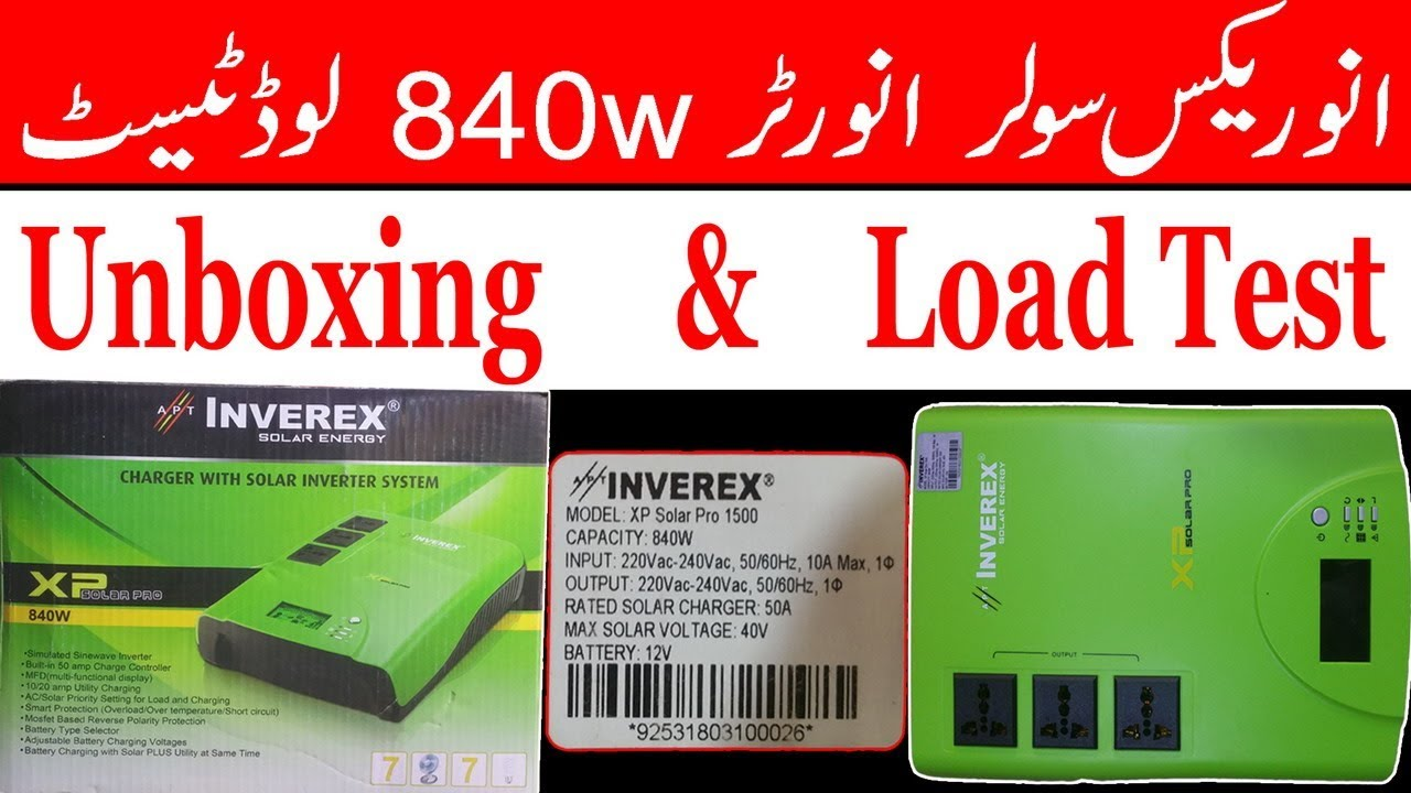 Inverex XP Solar Pro 1500 Ups 840w Unboxing | Load Test | Battery |  uninterruptible power supply by dgk7