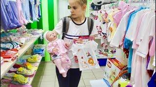 Обложка на видео о Поход по магазинам с куклой реборн / reborn shopping
