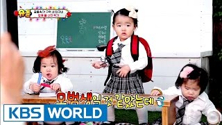 Joy & Seoheun & Haeun's House – OGG children after 15 years? [The Return of Superman / 2017.01.01]
