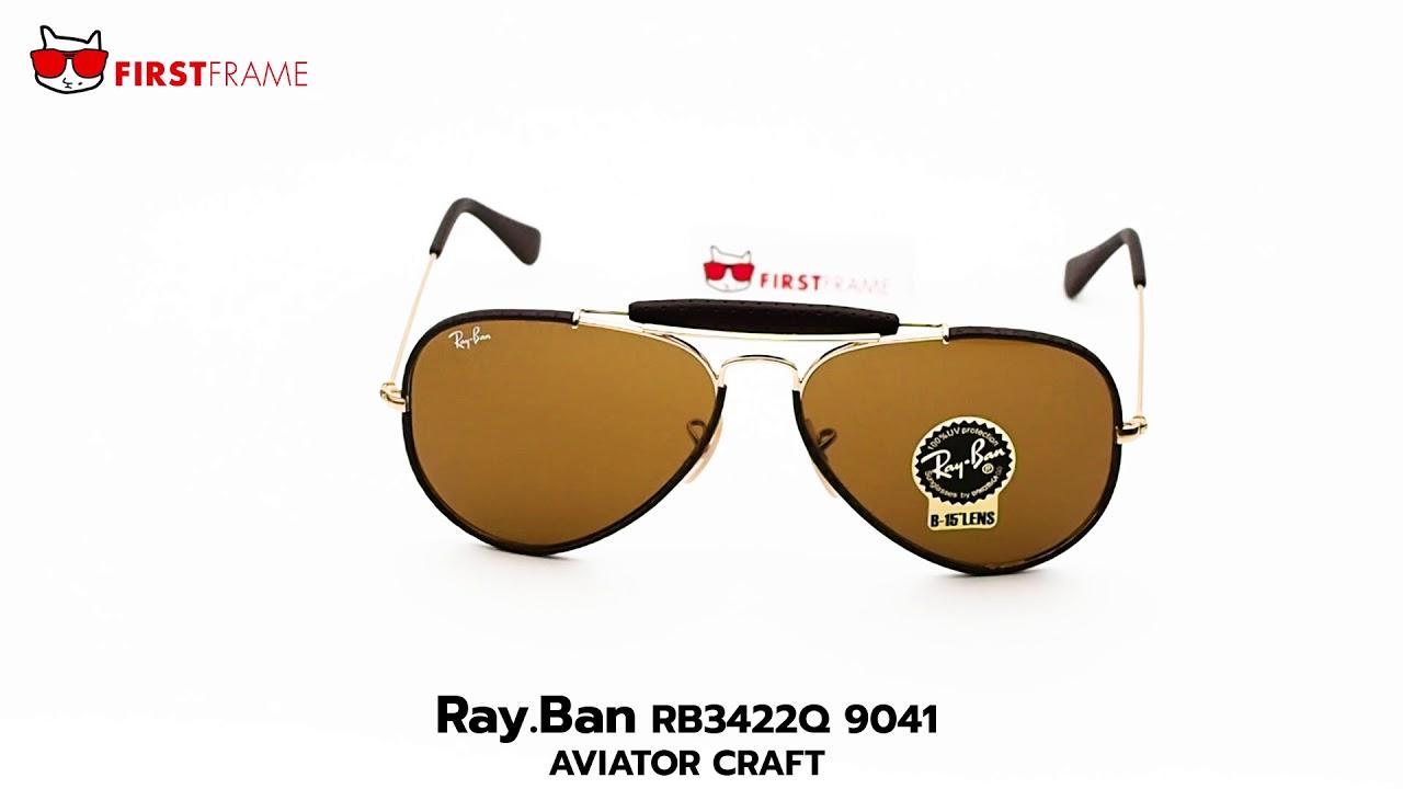 d17b65bde9 RayBan RB3422Q 9041 AVIATOR CRAFT - YouTube