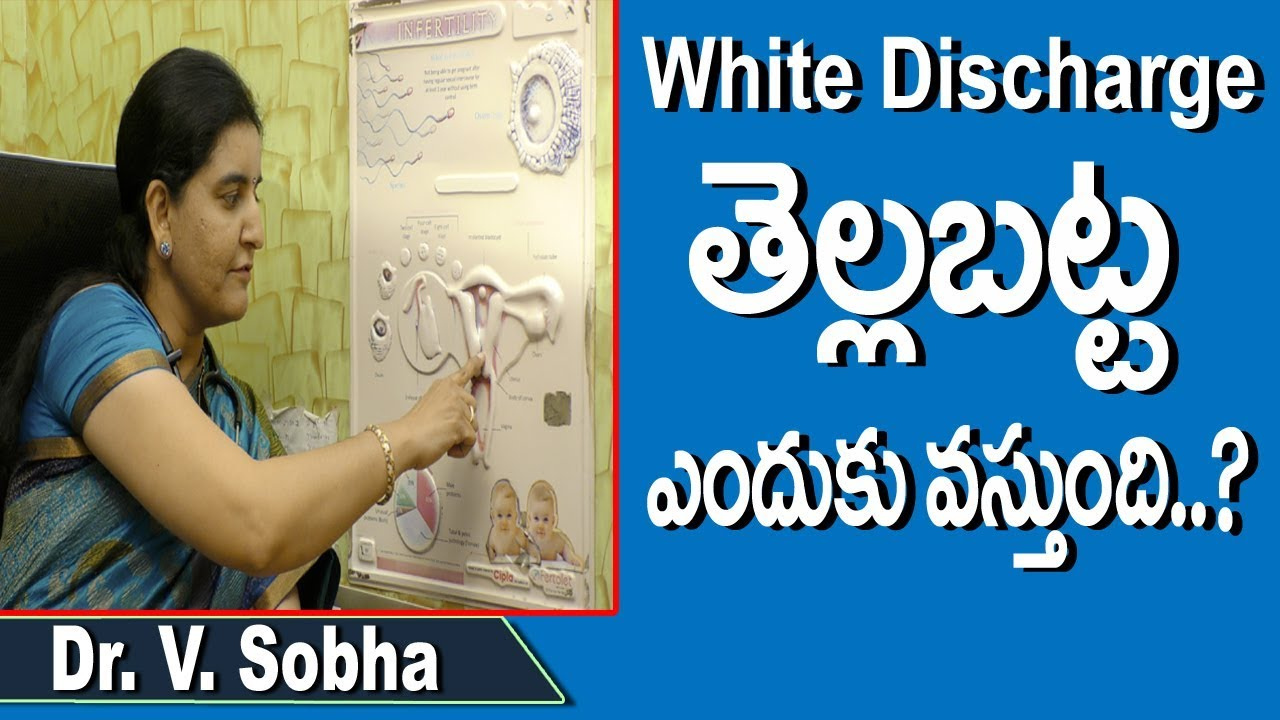 Reasons Behind White Discharge During Periods | White Discharge Telugu |  Dr V  Sobha | Doctors Tv